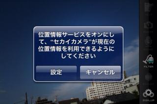 image654621403.jpg